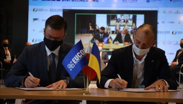 Україна і Польща підписали два меморандуми про співпрацю між бізнесом
