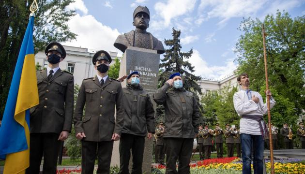 Пам'ятник Василю Вишиваному відкрили у Києві