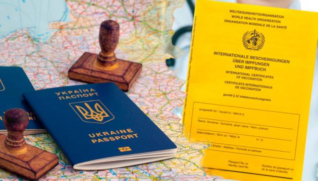 Паспорти вакцинації потрібні для послаблення карантину в Україні - МОЗ