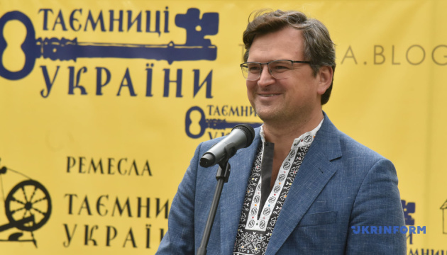 Кулеба презентував міжнародний проєкт про культурне різноманіття України