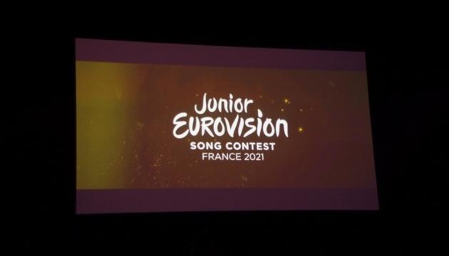Дитяче Євробачення-2021 пройде у Парижі