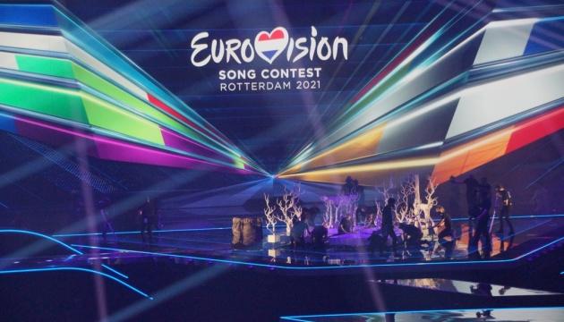 У Нідерландах стартував другий півфінал Євробачення-2021