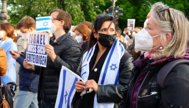 У Берліні пройшла демонстрація на підтримку Ізраїлю