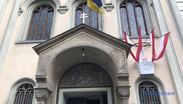У Відні з'явиться український центр