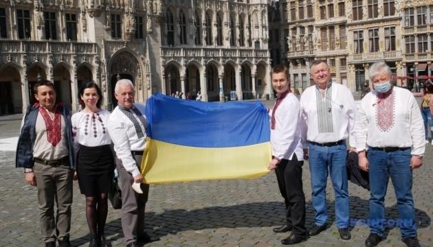 У Брюсселі й інших містах Бельгії українці відзначили День вишиванки