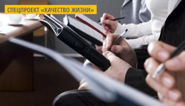 Во Львове впервые проведут молодежный форум  трудоустройства