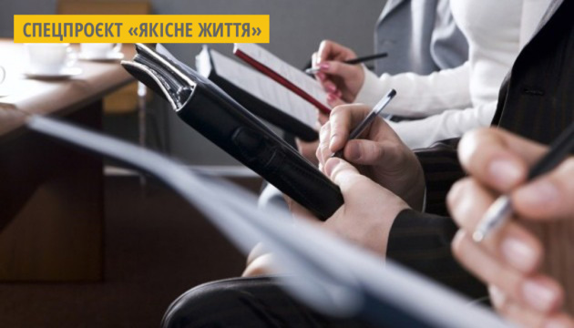 У Львові вперше проведуть молодіжний форум працевлаштування