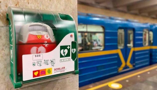 Как пользоваться дефибрилятором в метро