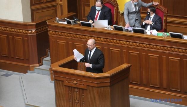 Шмигаль пояснив, чому Україна не закупить сумнівну вакцину Sputnik V