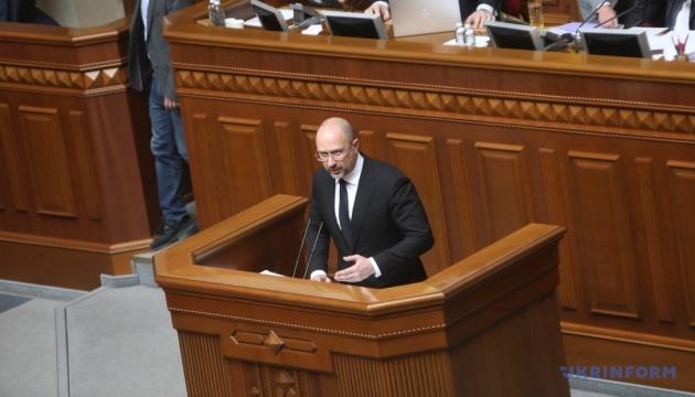 Україна безкоштовно вакцинує всіх охочих – Шмигаль