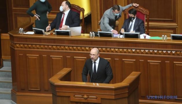 Україна у травні очікує 350 тисяч доз вакцини Pfizer - Шмигаль