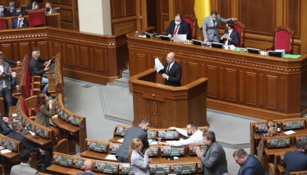 В Україні є спроможність вакцинувати по 80 тисяч громадян щодня - Шмигаль