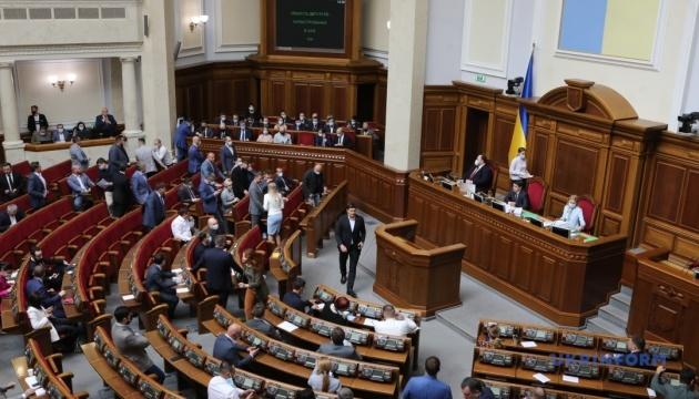 Разумков відкрив засідання Ради