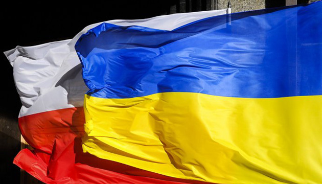 Poland promises to pay special attention to eastern Ukraine during its OSCE chairmanship
