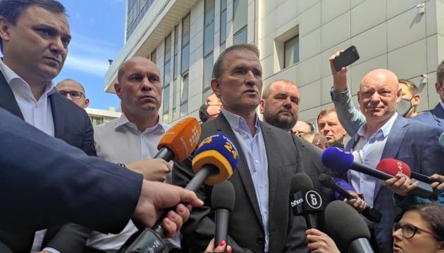 Суд розглядає апеляції на запобіжний захід Медведчуку