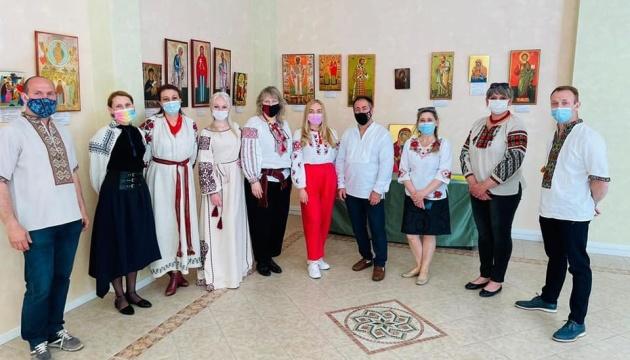 У Мілані відкрили виставку репродукцій старовинних українських ікон