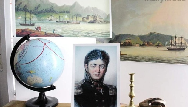 На Чернігівщині відкрили музей видатного мореплавця Юрія Лисянського