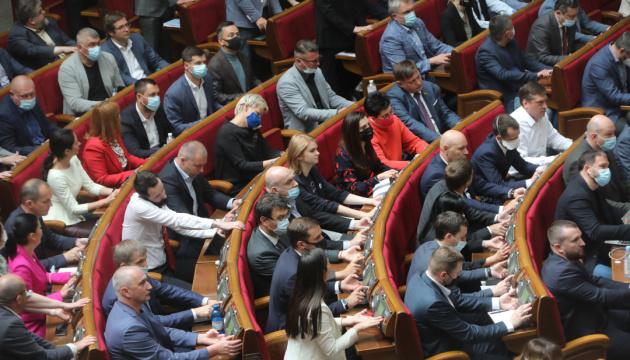 Депутаты предлагают Раде усложнить внесения постановлений, которые блокируют подписание законов