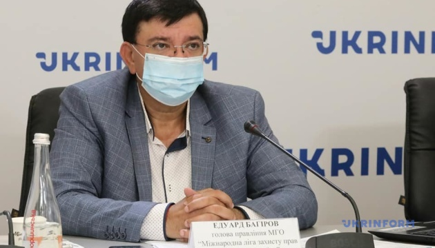 """Як роблять """"бізнес"""" на ліквідації банків і як це позначається на інтересах громадян України"""