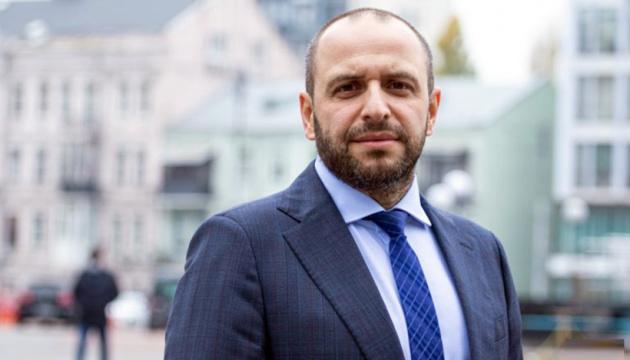 Умєров вважає, що Рада має ліквідувати вільну економічну зону «Крим»