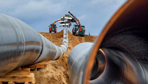 Appell an US-Kongress: Ukrainisches Parlament ruft zu Sanktionen gegen Nord-Stream-2-Betreiber auf