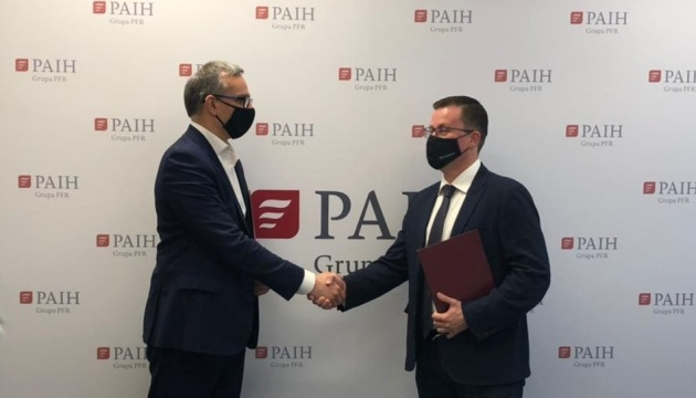 UkraineInvest и Польское агентство инвестиций подписали меморандум: что он предусматривает