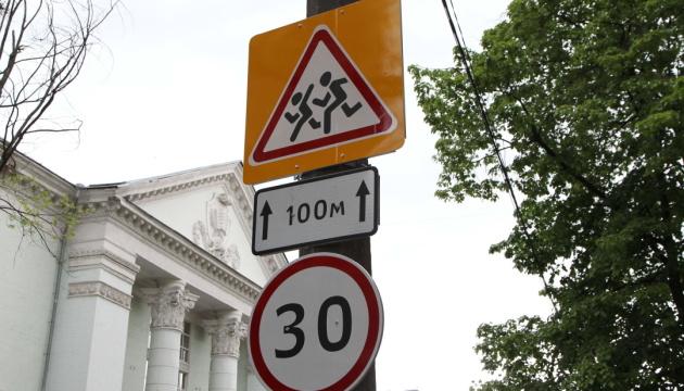 Влада Києва обмежить швидкість автомобілів в житлових районах