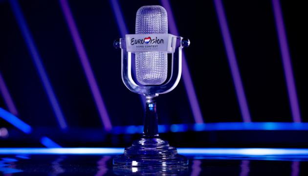 Ce soir se déroule la grande finale de la 65ème édition de l'Eurovision