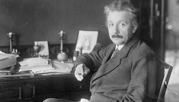 Рукопис Ейнштейна зі знаменитою формулою E = mc2 продали на аукціоні