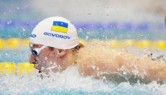 Бухов і Говоров вийшли до півфіналу чемпіонату Європи з плавання на 50-метрівці кролем