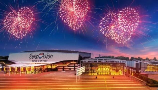 Dzisiaj odbędzie się finał Eurowizji-2021