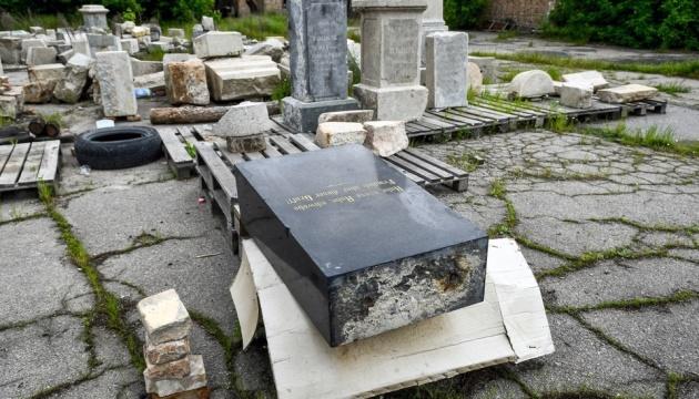 У Запоріжжі створюють Меморіал хортицьких менонітів