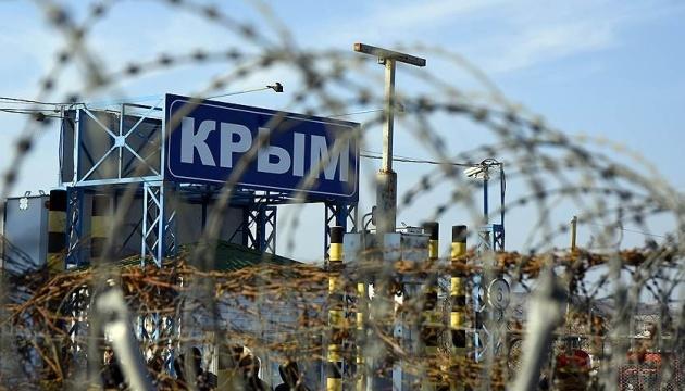 Exteriores: Escasez de agua en Crimea es causada por la militarización de la península