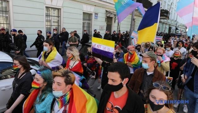 Марш трансгендеров в Киеве прошел без нарушений - полиция