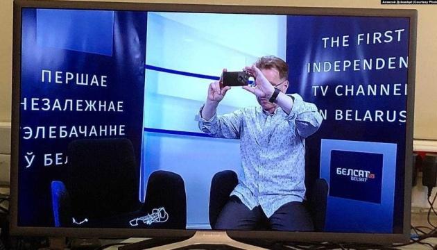 У Білорусі силовики провели обшук у студії «Белсат»