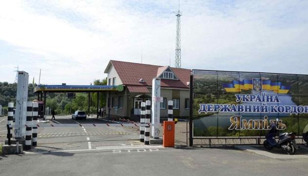 Более 30 пунктов пропуска на границе с Молдовой в понедельник возобновят работу