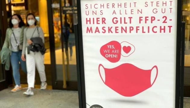 У Німеччині послаблюють коронавірусні обмеження