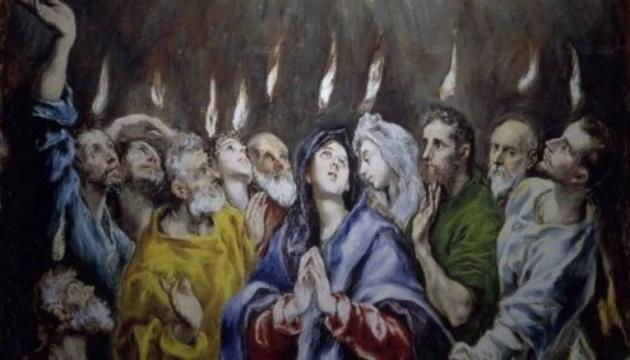 Християни західного обряду відзначають свято П'ятидесятниці