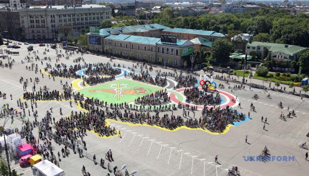 У Харкові Велодень-2021 відзначився рекордним флешмобом