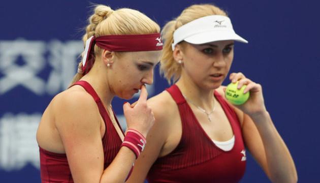 Костюк і сестри Кіченок зіграють у парному турнірі Ролан Гаррос