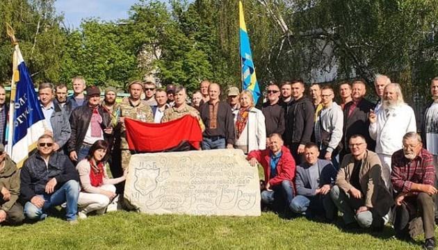 У Вінниці до Дня Героїв встановили символічний камінь Івану Богуну