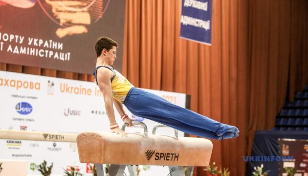 У Києві відбувся гімнастичний турнір Ukraine International Cup-2021