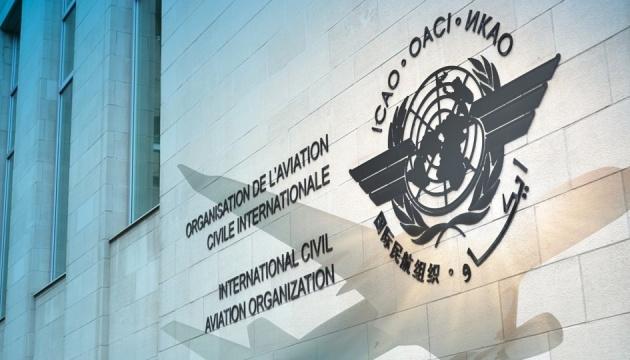Міжнародна організація цивільної авіації відреагувала на примусову посадку літака в Білорусі