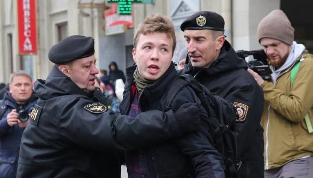 Протасевича і його подругу перевели під домашній арешт - ЗМІ