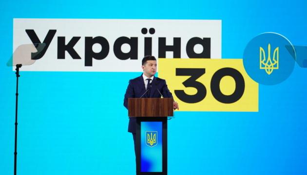 Украина 30. Экономика без олигархов. День второй