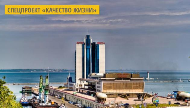 Писательница отправится в пешее путешествие в Одессу ради новой книги