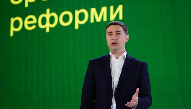 Фінансова підтримка для придбання землі надаватиметься за програмою «5-7-9%» – Лещенко