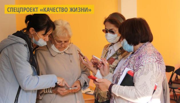 Во Львове пожилых людей бесплатно обучают работать с гаджетами