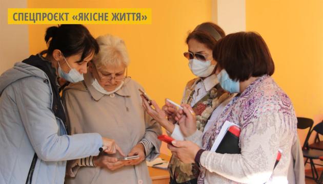 У Львові літніх людей безкоштовно навчають працювати з гаджетами