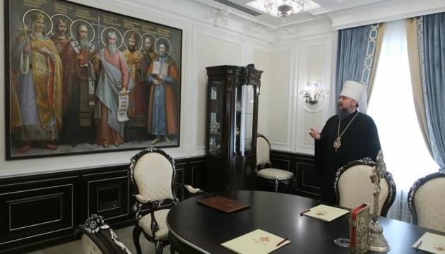 Митрополит Епифаний открыл резиденцию в Киеве